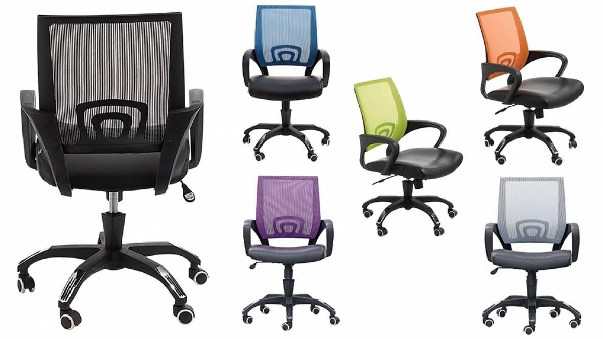 Webster Office Chair - Mesh Black