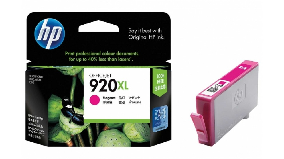 HP 920 XL Magenta Ink Cartridge