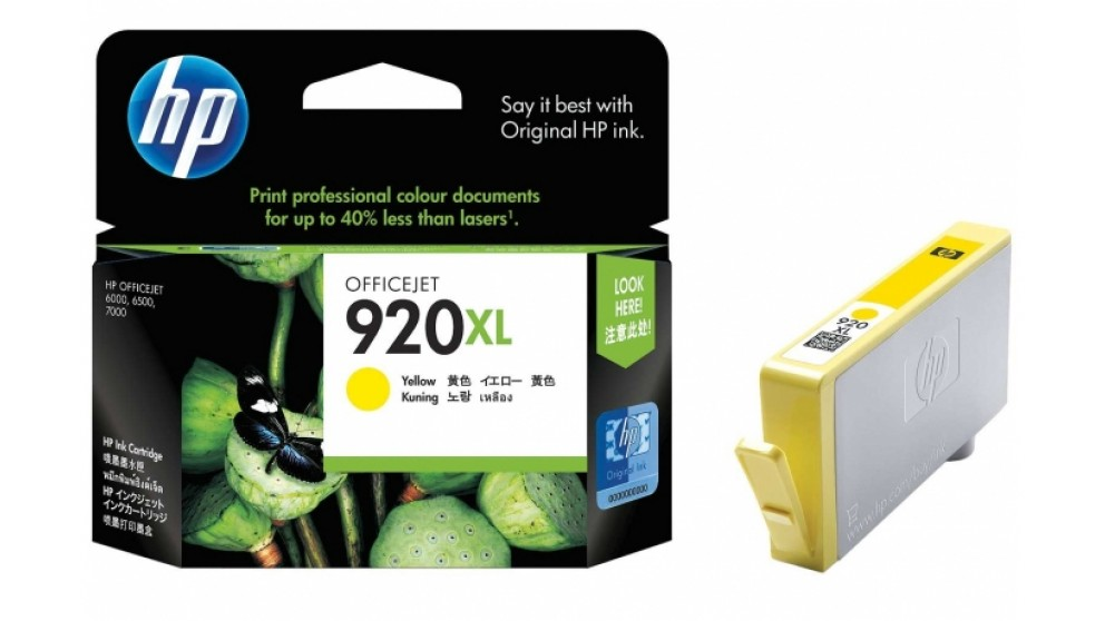 HP 920 XL Yellow Ink Cartridge