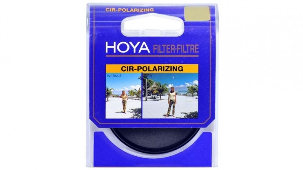 Hoya Circular Polarizing Camera Lens Filter - 55mm