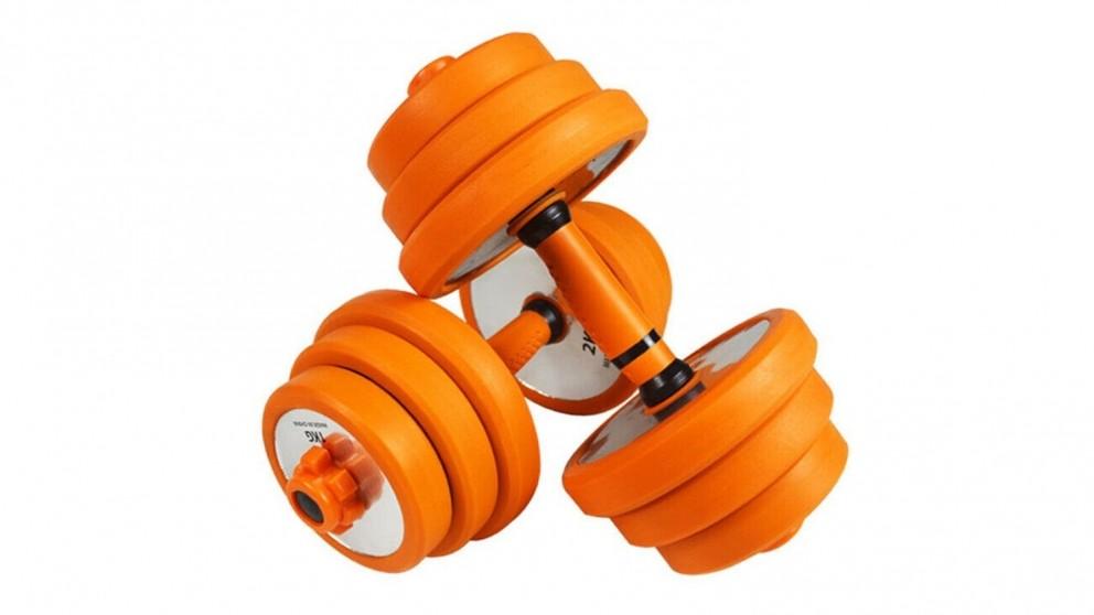 JMQ Easy Grip Handles Adjustable Dumbbells
