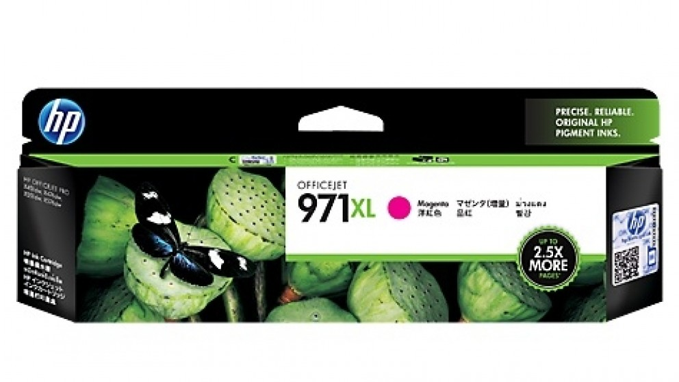 HP 971 XL High Yield Ink Cartridge - Magenta