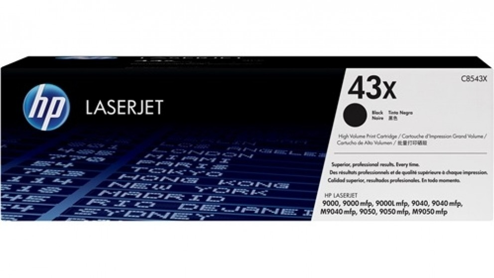 HP  9040 Laser Jet Toner Cartridge - Black