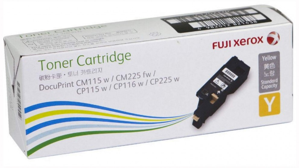 Fuji Xerox CT202270 Toner Cartridge - Yellow