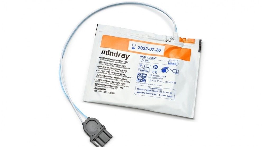 Mindray 5-Pack MR60 Adult Defibrillation Disposable Pad