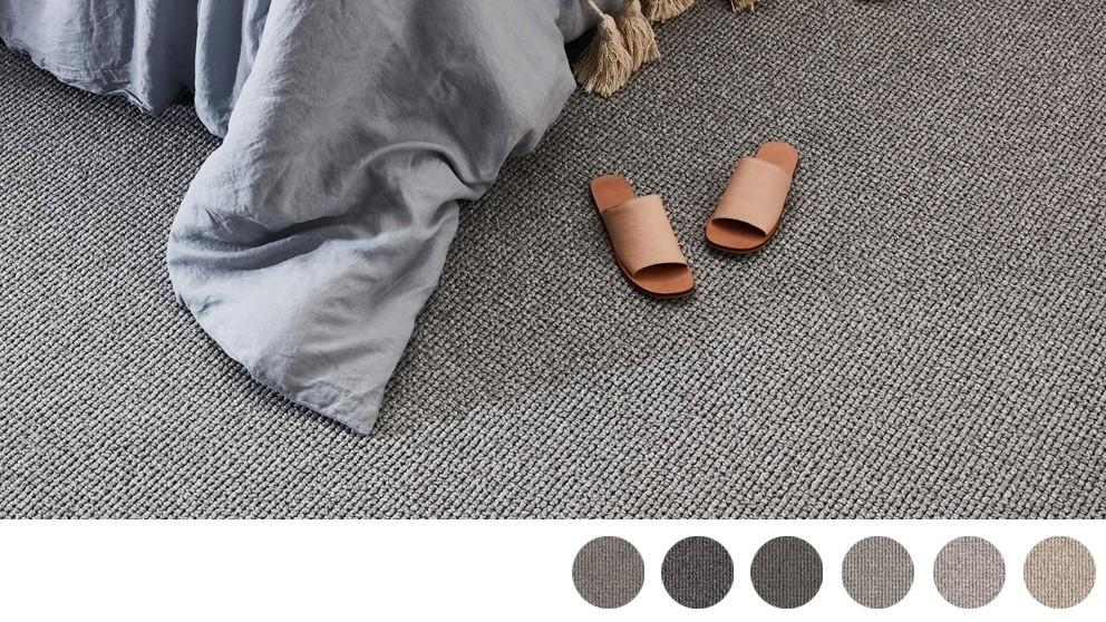 EC Carpets Queensmead Carpet