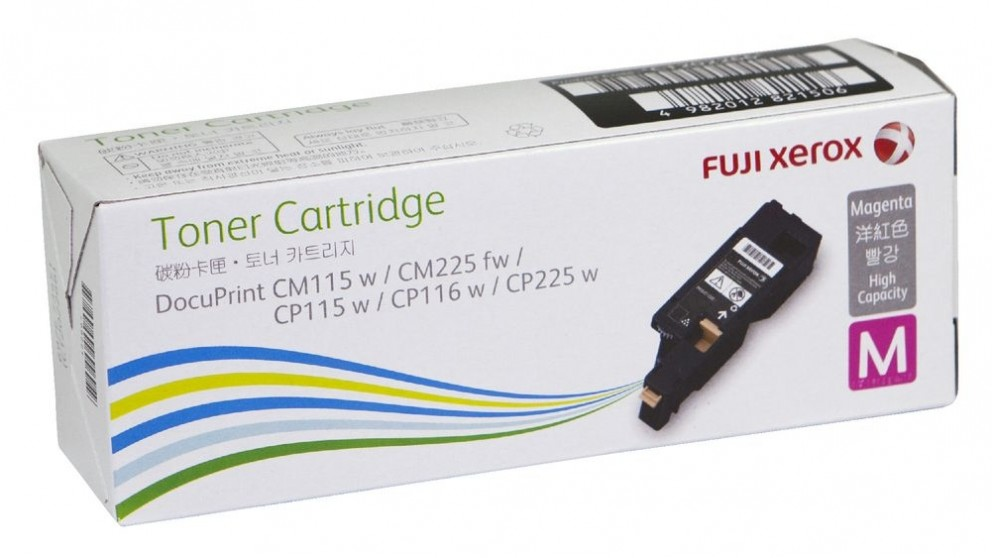Fuji Xerox CT202266 Toner Cartridge - Magenta