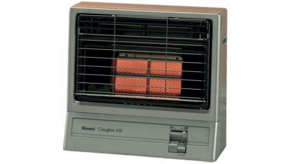 Rinnai Cosyglow Unflued Gas Radiant Heater - Platinum Silver