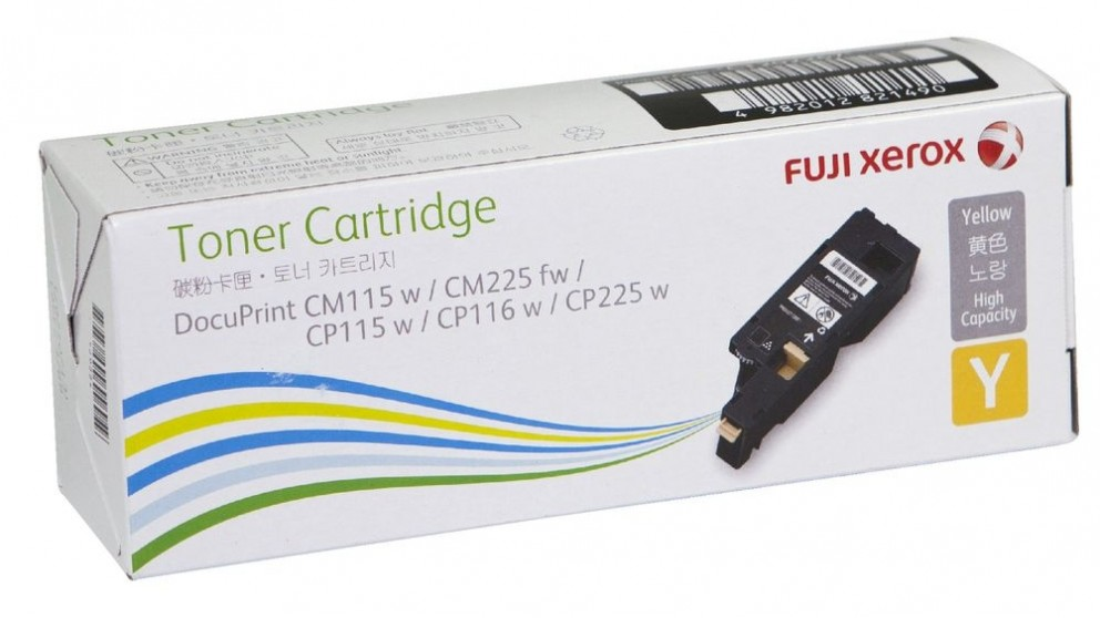 Fuji Xerox CT202267 Toner Cartridge - Yellow