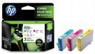 HP 920 XL Ink Cartridge Combo Pack