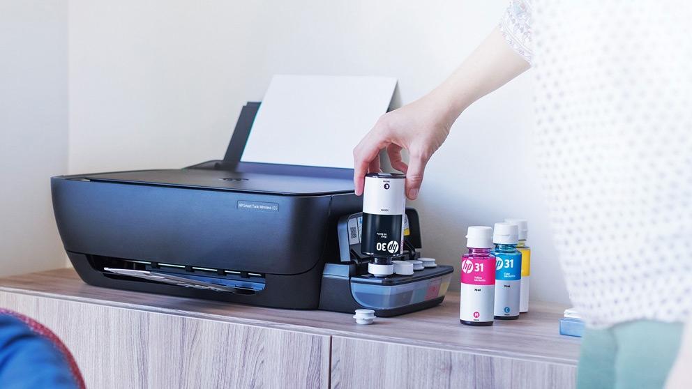 HP Smart Tank 455 Multifunction Printer