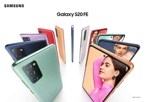 Samsung Galaxy S20 FE Banner